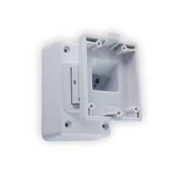 PYRONIX XD WALL BRACKET